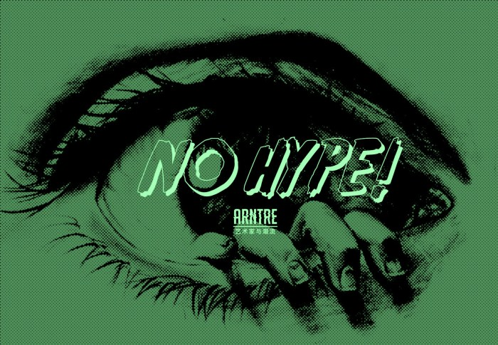 nohype.jpg